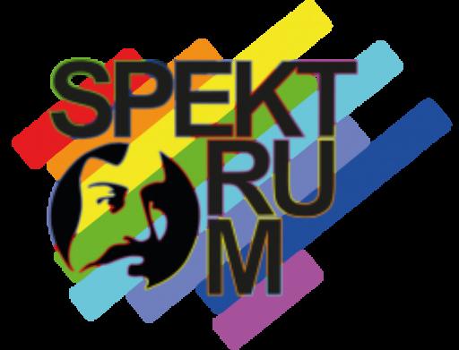 spektrum.grimmels.de – Schülerzeitung des Grimmels